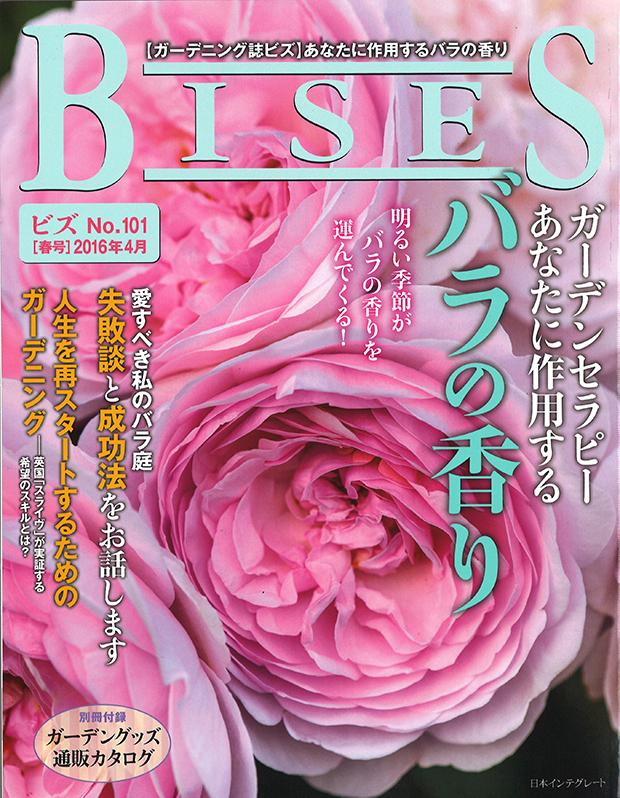 201603bises_H01_s