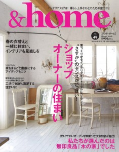 201604&home_H01_s