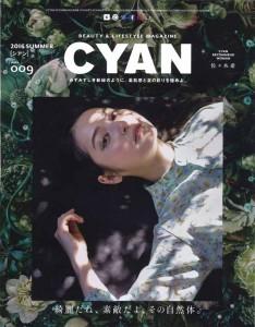 201605CYAN_H01