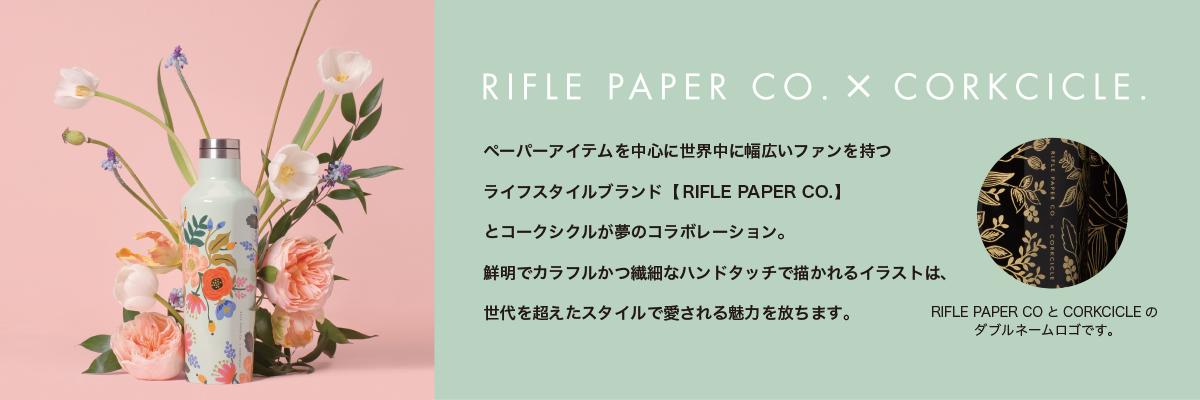 x RIFLE PAPER