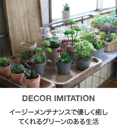 DECOR IMITATION