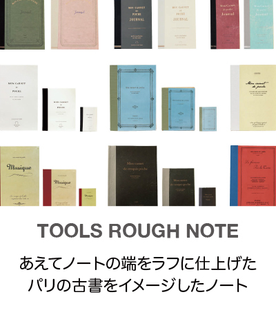TOOLS ROUGH NOTE