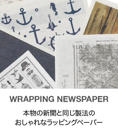 WRAPPING NEWSPAPER