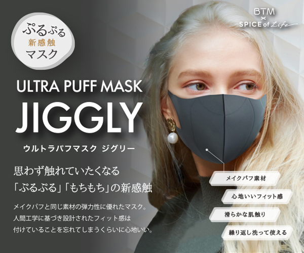 JIGGLYマスク