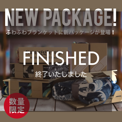 NEW PACKAGE