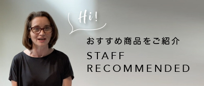 STAFF RECOMMENDED