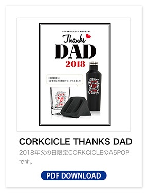 Thanks DAD CORKCICLE