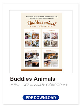 Buddies Animals