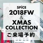 2018FW&XMAS COLLECTION